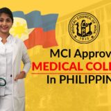 MCI Recognised Medical Colleges in Philippines